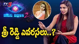 No comparison between me and Sri Reddy: Sanjana..