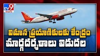 Air fares to have minimum, maximum limit: Hardeep Singh Pu..