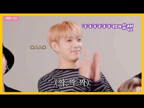[방탄소년단]웃음 지뢰 인터뷰2ㅋㅋㅋㅋㅋㅋㅋㅋㅋㅋ(ft.케이팝의 역사를 쓰는 기분이 어떠세요?)