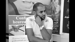 Bilal Sghir Hatit Galbi 3la ismak حطيت قلبي على اسمك - D 109933 - M 6772890