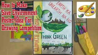 How to make Save Environment Poster Idea For Drawing Competition | Think Green | Climate Action.