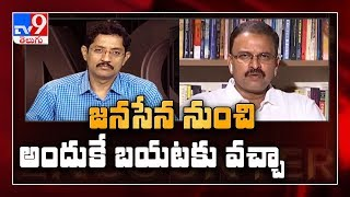 V V Lakshminarayana reacts on news about joining Bharatiya..