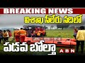 Visakhapatnam: Three dead, five missing as two boats capsize in Sileru river