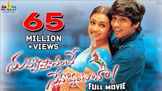 Nuvvostanante Nenoddantana Full Movie   Telugu Full Movies   Siddharth, Trisha