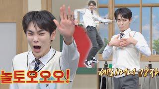 걸그룹 노래 고수 키어로(Key)🔑의  〈살짝 설렜어〉♪ 세리머니💥 아는 형님(Knowing bros) 268회 | JTBC 210220 방송