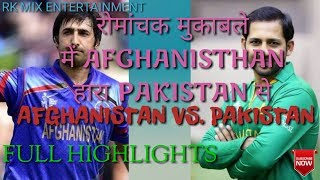 Afghanistan Vs. Pakistan Full Highlights Asia Cup || 21 Sept 2018 || || 8th ODI Cricket Match ||