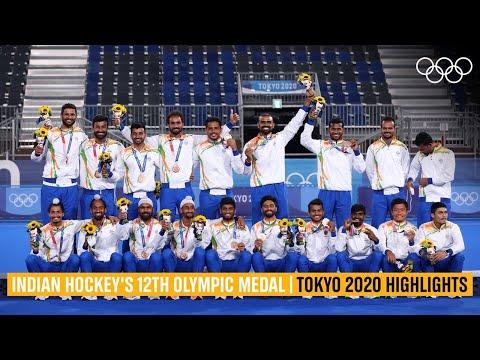 Watch: Indian Hockey Team bronze medal ceremony- Tokyo 2020 Highlights