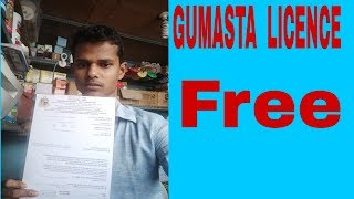 How To Create Gumasta Licence Free And Renew Free Shop and Estabimate . free free