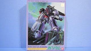 246 1/144  ガ・ゾウム   『機動戦士ガンダムZZ』