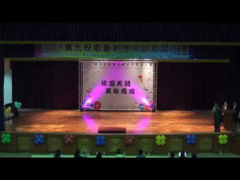 僑光科技大學107學年度 校歌暨創意英語歌唱大賽 108.5.15
