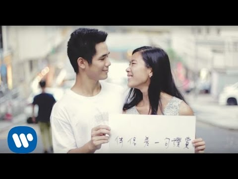 周柏豪 Pakho Chau - 還記得 Still Remember (Official LYRIC Video)