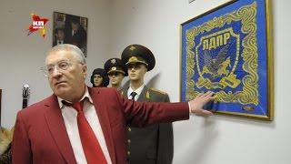 Музей подарков Жириновскому