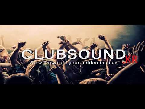 (새로운클럽노래 리믹스)Bounce 겁나하드 떡춤은죽지않았다.