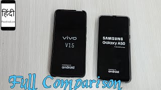 Galaxy A50 vs VIVO V15 Full Comparison
