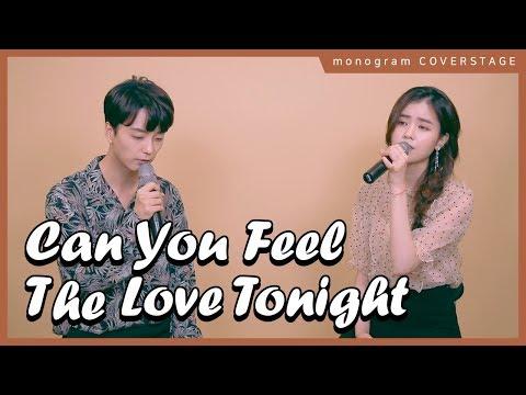Can You Feel The Love Tonight ('The  Lion King' OST) -  Elton John  X 모노그램 커버스테이지