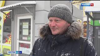 «Вести Омск», утренний эфир от 11 марта 2021 года