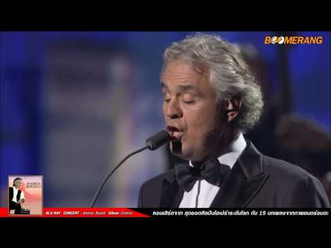 Andrea Bocelli : Maria from West Side Story