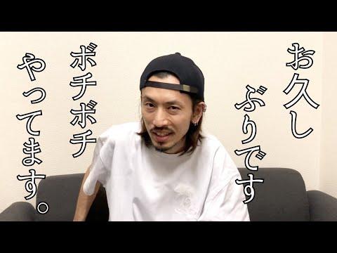 """カスミチャンネル〈kasumiのいーかげんにしてよ!〉""""お久しぶりです""""編"""
