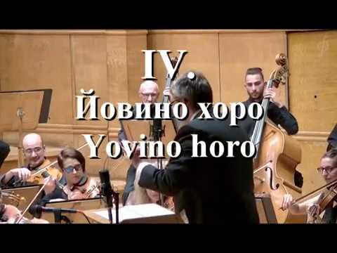 Vasil Belezhkov - Vasil Belezhkov - 'Native Paths' suite for kaval and symph. orch. - 04.'Yovino horo'