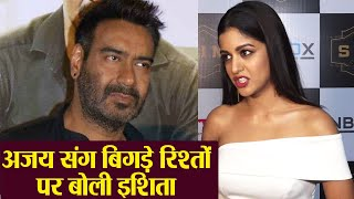 Ishita Dutta breaks silence on her relation with Ajay Devgn working with Alok Nath | FilmiBeat