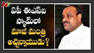 Ex-Minister Atchannaidu's role in AP ESI medicine scam: Re..