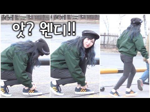 신발끈 묶고 총총~ 사라진 레드벨벳 웬디 ❤︎ (Red Velvet Wendy) @뮤직뱅크 출근길