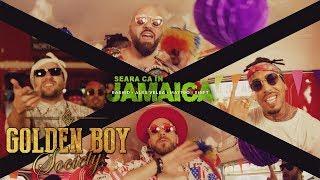 Rashid feat. Alex Velea, Matteo & Shift - Seara Ca In Jamaica | Videoclip Oficial