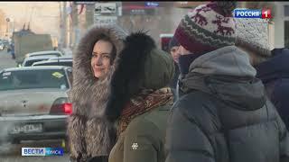«Вести Омск», утренний эфир от 23 марта 2021 года