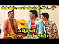 Sunil Best Comedy Scenes Back To Back | Telugu Comedy Videos | NavvulaTV