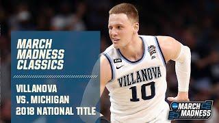 2018 March Madness NCAA title game: Villanova v. Michigan (FULL)
