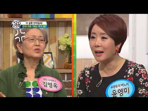 [예능] 웰컴 투 시월드 77회_140313