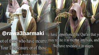 صلاة التراويح من الحرم المكي ليلة 14 رمضان 1439 للشيخ ياسر الدوسري ...