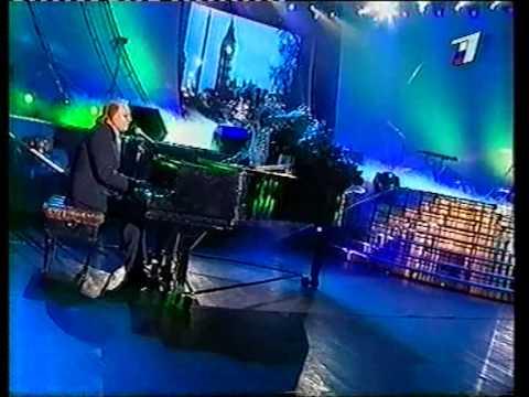 2002 - Качается вагон - Группа Самоцветы