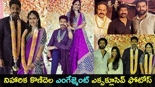 Niharika Konidela & Chaitanya engagement exclusive uns..