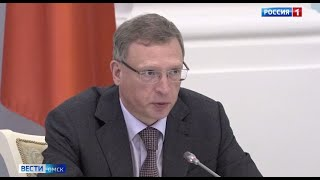 Омск принял выездное заседание Совета Федерации