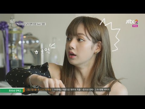 BlackPink Speaking English - BlackPink House Compilation