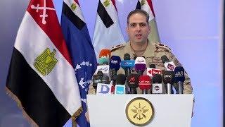 المؤتمر الصحفى لـ الجيش المصري اليوم - 8/3/2018     -