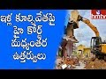 High Court Orders Status Quo On SR Nagar Houses Demolished In Warangal : Colony People F2F