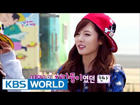 Invincible Youth 2  [HD]  | 청춘불패 2 [HD] - Ep.25 : with 4Minute (Hyuna & Sohyun), Park Sangmyun
