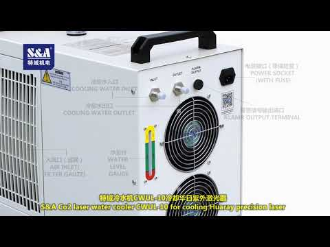 S&A Co2 Laser Water Cooler CWUL-10 for Cooling Huaray Precision Laser