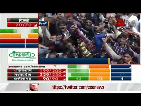 दिल्ली चुनाव: हर्षवर्धन के घर के बाहर जश्न