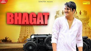 BHAGAT – Gajender Phogat