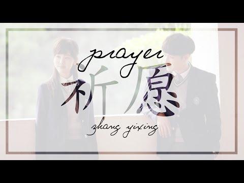 LAY (张艺兴)   Prayer 祈愿 [english/pinyin/chinese lyrics]
