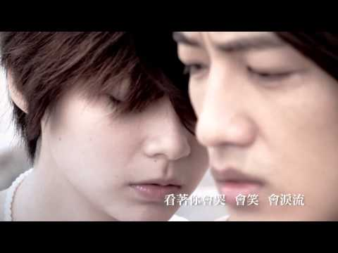 音樂鐵人 - 手拉你 官方完整版MV