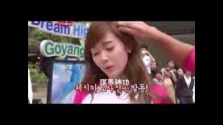 SNSD Jessica Jung funny moments