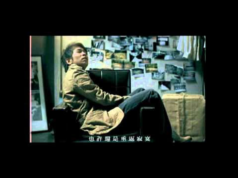 張智成 - 重返寂寞 (官方版MV)