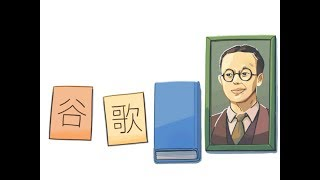 Zhou Youguang Meet the man who developed phonetic Chinese translations