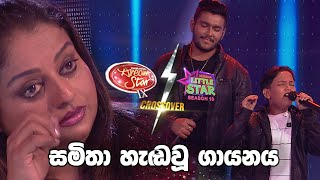 Thisaru Imanka & Omiru Sandheera   Ji Tha Tha Jiske Liye   Crossover