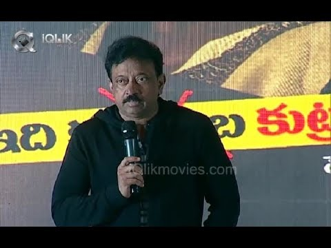 Lakshmi's NTR 2nd Trailer Launch Video