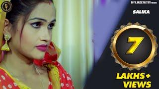 Salika – Sunny Jalwal – Ritu Sharma
